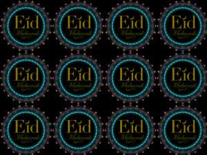 eid mubarak repeating background