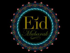 Eid Mubarak large background