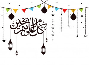 decorations on white background