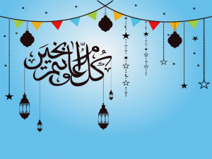 decorations on blue background